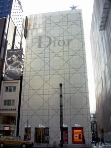 Christian Dior Store Parigi