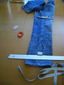 orlo originale nel jeans